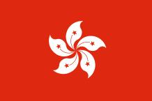 Hong Kong R.A.S.